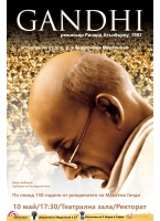 Screening of the movie Gandhi (1982)