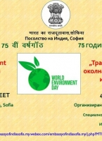 Respect for Environment in Indian and Bulgarian Traditions and Cultures