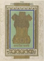 Dr B. R. Ambedkar: the Architect of Modern India