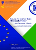 India and the European Union: a Strategic Partnership