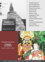 Two exhibitions dedicated to India